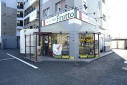 イタリア食堂Frutto