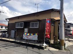 雑貨屋25(nico)