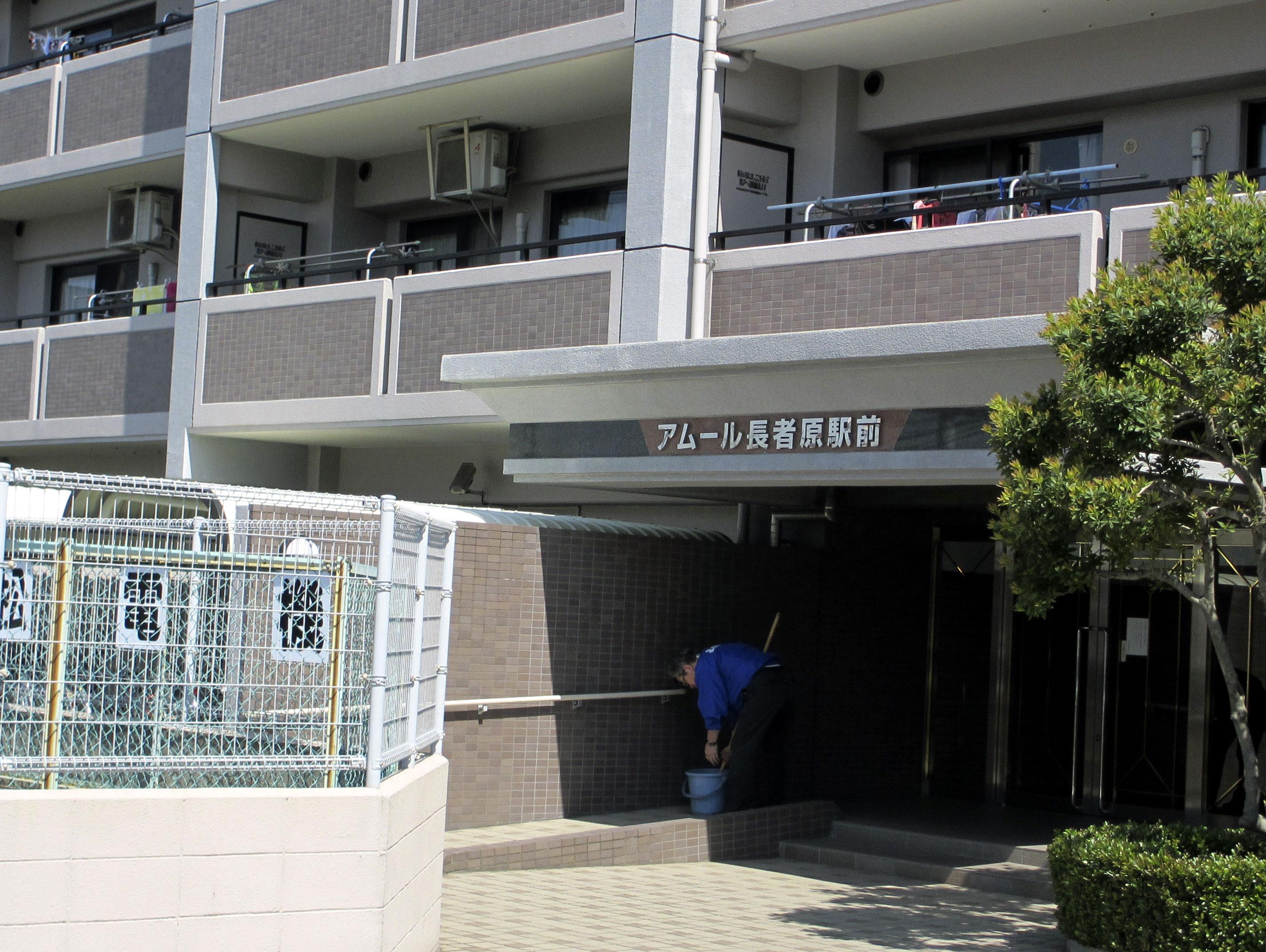 行政書士鮎川総合事務所
