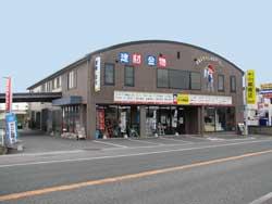 株式会社 小柳商店